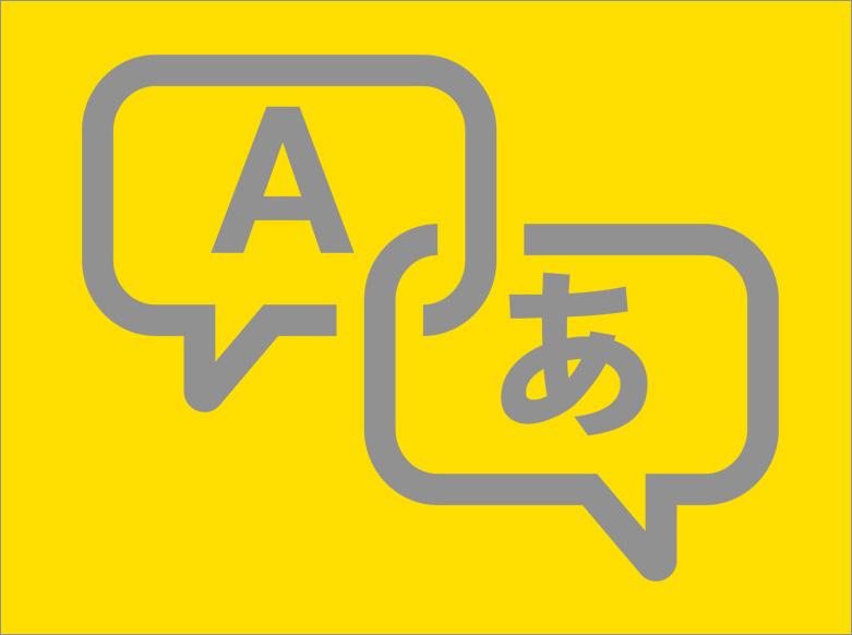 translation symbol